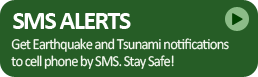 Get Earthquake Alerts by SMS
